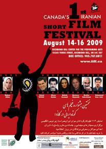 فروش دی وی دی فیلم های کوتاه ایرانی